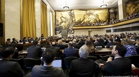 مؤتمر نزع السلاح في جنيف بسويسرا (أرشيف)