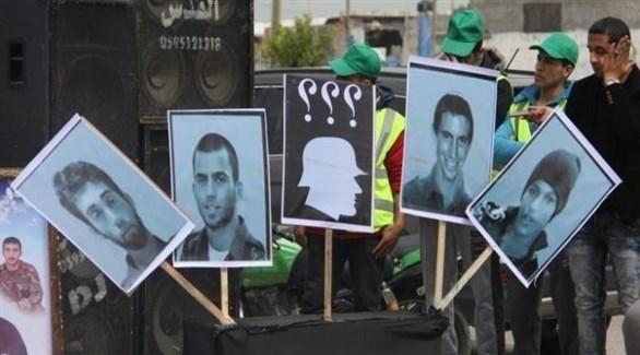الإسرائيليون الأربعة المحتجزون لدى حماس (أرشيف)