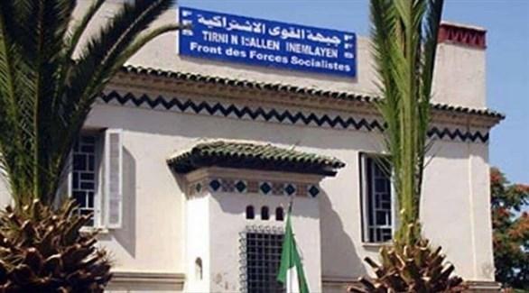 أحد مقار حزب جبهة القوى الاشتراكية في الجزائر (أرشيف)