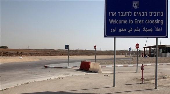 معبر بيت حانون (إيرز) شمال غزة (أرشيف)