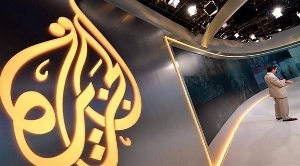 شعار قناة الجزيرة القطرية (أرشيف)