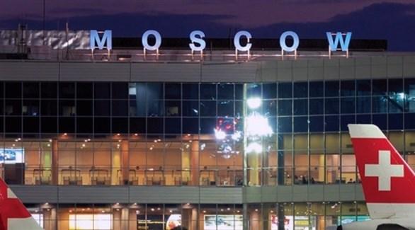 مطار موسكو (أرشيف)