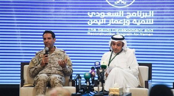 المتحدث باسم حالف دعم الشرعية في اليمن العقيد الركن تركي المالكي (واس)