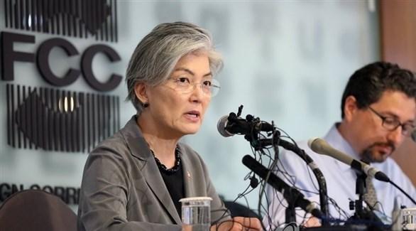 وزيرة الخارجية الكورية الجنوبية كانغ كيونغ هوا (أرشيف)