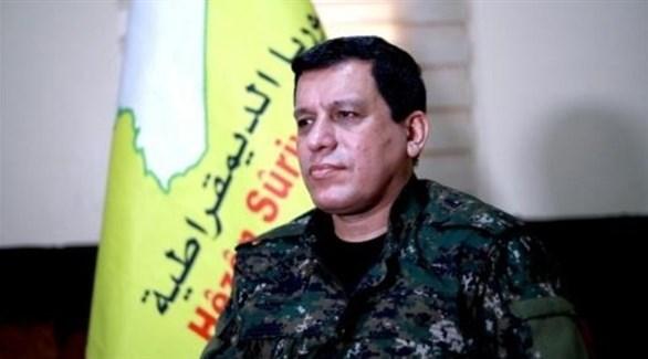 القائد العام لقوات سوريا الديموقراطية مظلوم عبدي (فرانس برس)