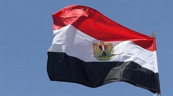 العلم المصري (أرشيف)