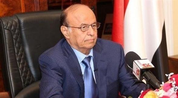 الرئيس اليمني عبدربه منصور هادي (أرشيف)