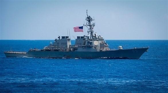سفينة حربية أمريكية (أرشيف)