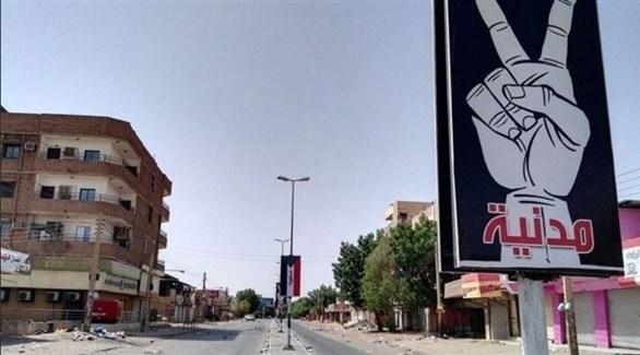 أحد شوارع الخرطوم الخالية بسبب العصيان المدني (تويتر)