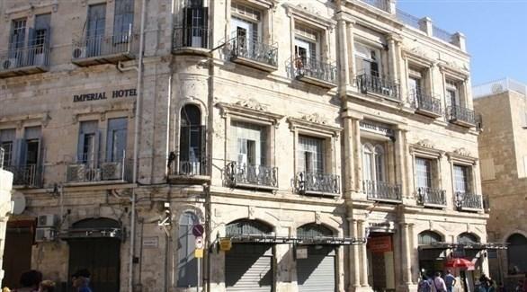 فندق إمبريال في القدس المحتلة (أرشيف)