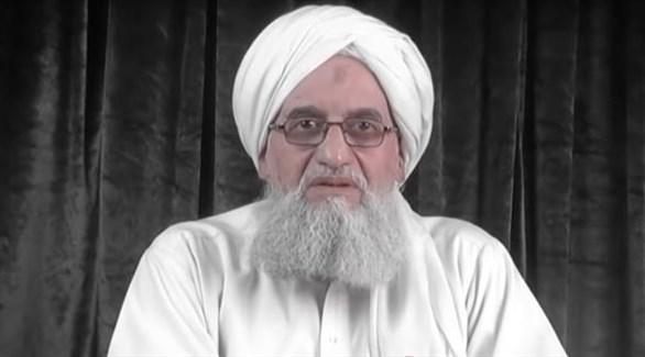 الإرهابي ايمن الظواهري، زعيم تنظيم القاعدة (أرشيفية)