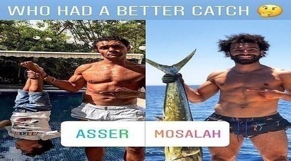 محمد صلاح وآسر ياسين (إنستغرام)