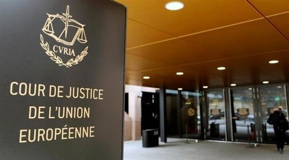 بوابة المحكمة الأوروبية لحقوق الإنسان (أرشيف)