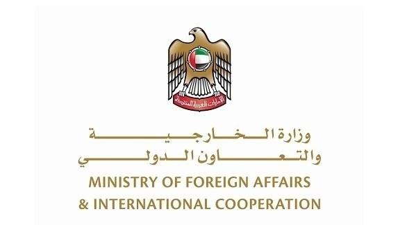 شعار وزارة الخارجية والتعاون الدولي الإماراتية (أرشيف)