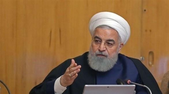 الرئيس الإيراني حسن روحاني (أ ب)