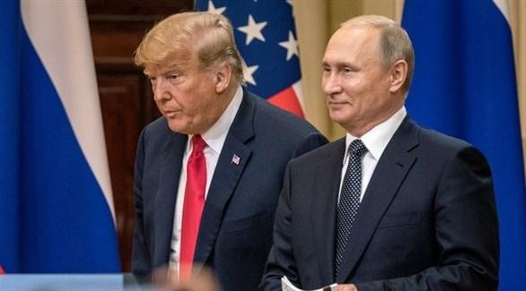الرئيس الأمريكي دونالد ترامب ونظيره الروسي فلاديمير بوتين (رويترز)