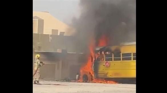 حريق حافلة مدرسة
