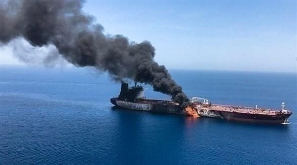 ناقلة النفط النرويجية التي تعرضت لهجوم في بحر عُمان اليوم (إ ب أ)