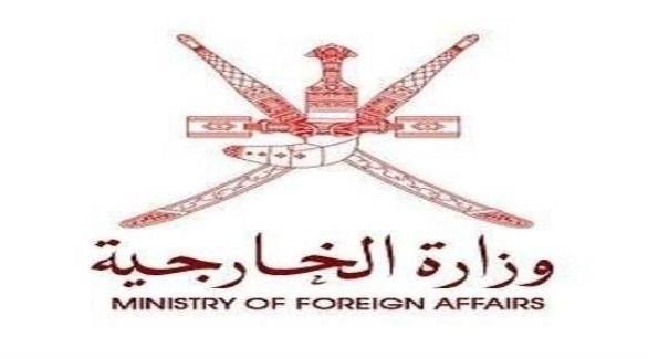 شعار وزرة الخارجية العمانية (أرشيف)