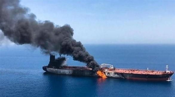 إحدى ناقلتي النفط المتضررتين في بحر عُمان (أ.ف.ب)