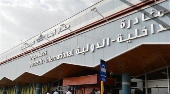مدخل مطار أبها السعودي (أرشيف)