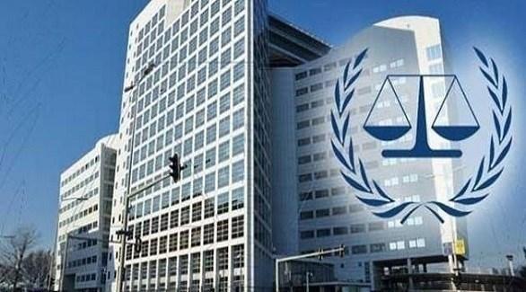 مقر محكمة العدل الدولية (أرشيف)