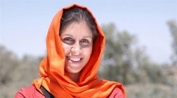 البريطانية الإيرانية المعارضة نزانين زغاري (أرشيف)