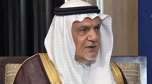 رئيس الاستخبارات العامة السعودية الأسبق، الأمير تركي الفيصل بن عبد العزيز آل سعود (أرشيف)
