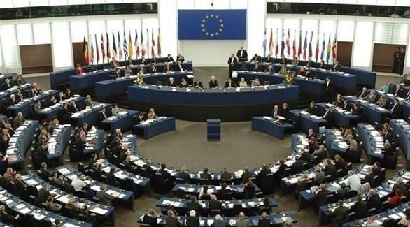 البرلمان الأوروبي (أرشيفية)