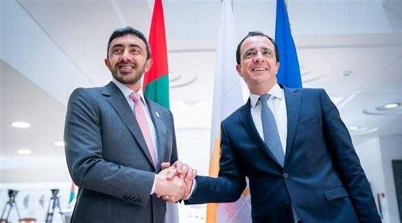 وزير خارجية قبرص ونظيره الإماراتي (وام)