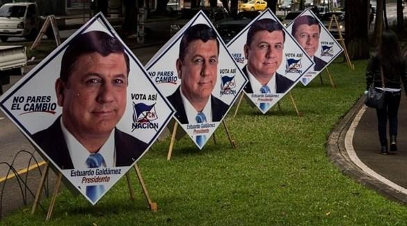 لوحانت انتخابية في شوارع غواتيمالا (أرشيف)