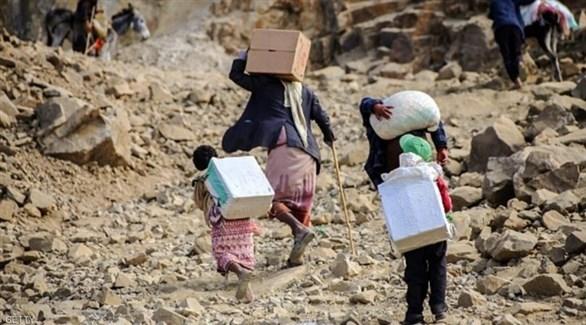 تهجير قسري للمدنيين من مدينة تعز اليمنية (أرشيف)