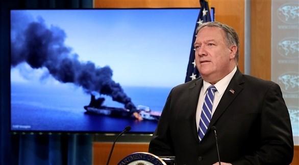 وزير الخارجية الأمريكي مايك بومبيو (أ ف ب)