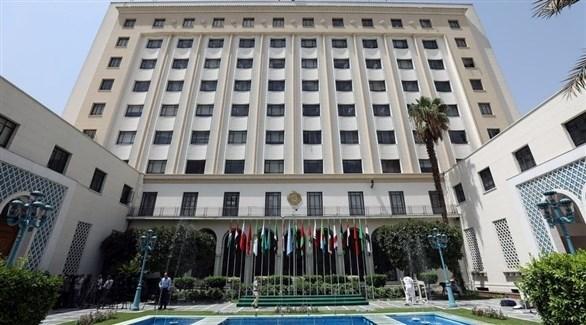 مبنى الأمانة العامة لجامعة الدول العربية (أرشيف)