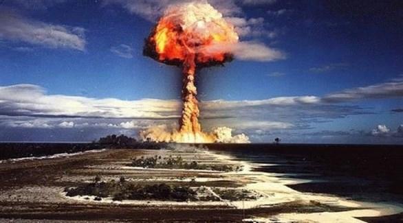 تشكل فقاعة نووية بعد تفجير ذري (تعبيرية) /