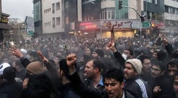 عاطلون عن العمل في إيران يتظاهرون ضد الفقر والفساد والبطالة في بلادهم (أرشيف)