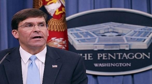 وزير الدفاع الأمريكي بالوكالة الجديد مارك أسبار (أرشيف)
