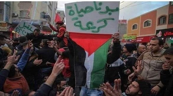فلسطينيون يحتجون في غزة ضد إدارة حماس للقطاع (أرشيف)