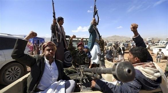 مقاتلون من ميليشيا الحوثي الانقلابية (أرشيف)