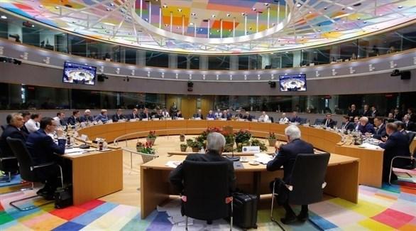 إحدى قمم المجلس الأوروبي في بروكسل (أرشيف)
