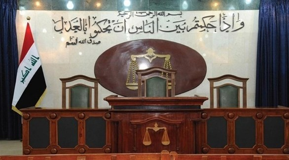 محكمة عراقية (أرشيف)