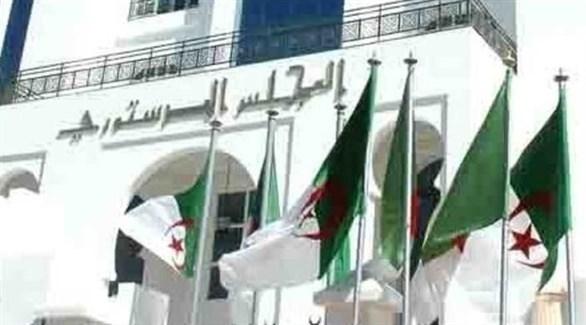 المجلس الدستوري الجزائري (أرشيف)