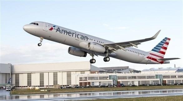 طائرة تابعة لشركة أمريكان (أرشيف)