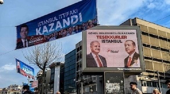 ملعقات انتخابية لمرشحي الحزب الحاكم والمعارضة في إسطنبول (أرشيف)