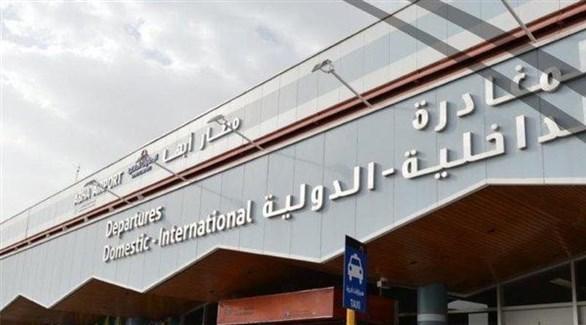 مطار أبها الدولي (أرشيف)