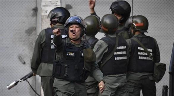 عناصر من الجيش الفنزويلي (أرشيف)
