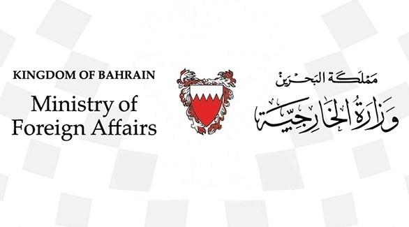 شعار وزارة الخارجية البحرينية (أرشيف)