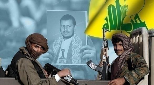 الحوثيون وحزب الله.. بيادق إيرانية للعبث بالأمن العربي