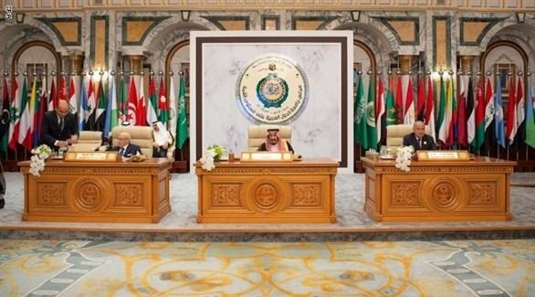 القمة العربية في مكة (أرشيف)