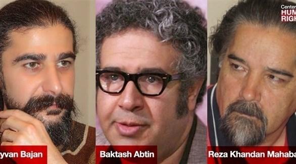 المؤلفون الثلاثة (مركز حقوق الإنسان في إيران)